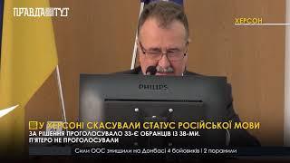 Випуск новин на ПравдаТут за 20.10.18 (13:30)