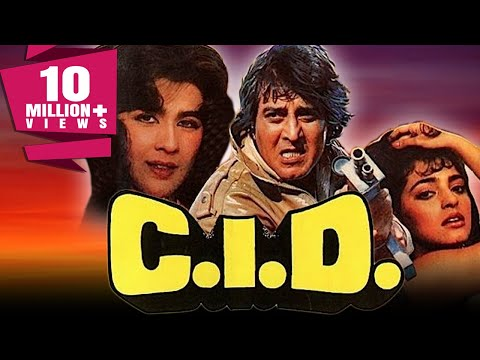 C.I.D. (1990) Full Hindi Movie | Vinod Khanna, Amrita Singh, Juhi Chawla, Suresh Oberoi