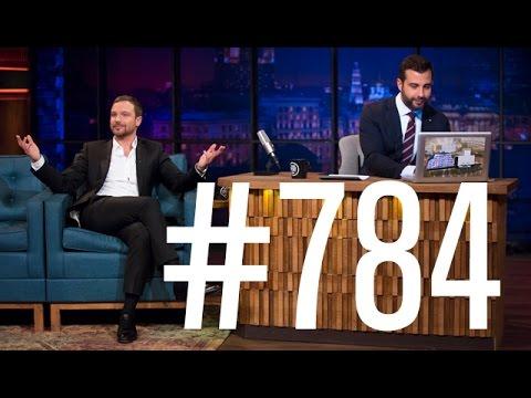 Вечерний Ургант - Алексей Чадов. 784 выпуск от22.03.2017