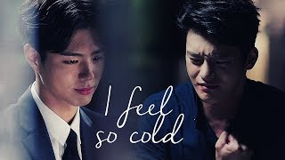 Video i feel so cold MP3, 3GP, MP4, WEBM, AVI, FLV Februari 2019