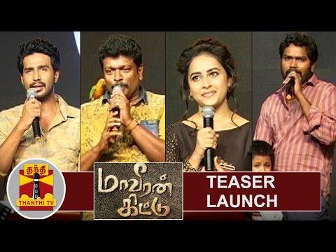 Vishnu-Sri-Divya-Parthiban-and-Pa-Ranjith-at-Maaveeran-Kittu-Teaser-Launch-Thanthi-TV