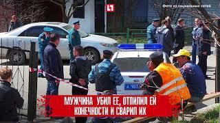 Video Самые жестокие каннибалы России MP3, 3GP, MP4, WEBM, AVI, FLV Oktober 2017