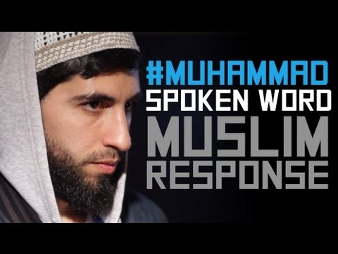 lebo2196 - The official #Muhammad Response Spoken Word Muslim Version. 'Innocence of Muslims' Trailer http://www.facebook.com/talkislam Response to 'Innocence of Muslim...