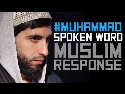 MUHAMMAD | INNOCENCE OF MUSLIMS
