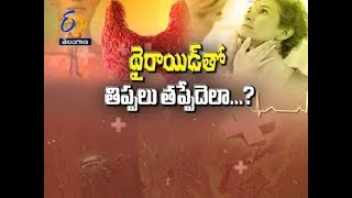 Women and Thyroid Problems | Sukhibhava | 24th September 2017 | Full Episode | ETV Telangana