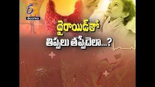 Women and Thyroid Problems | Sukhibhava | 24th September 2017 | Full Episode | ETV Telangana