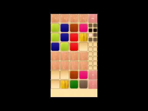 Video of Squares (MasterMind)