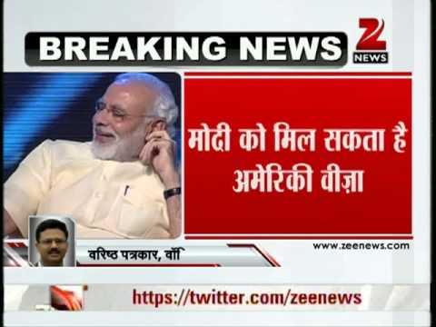 Zee News: US says it will consider Modi's visa application if he applies
