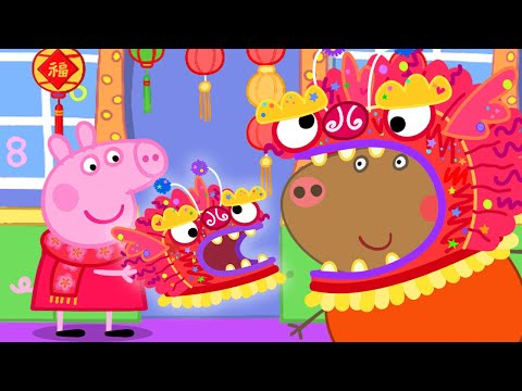 Peppa Pig Official Channel ❤️ Peppa Pig Celebrates' the Lunar New Year