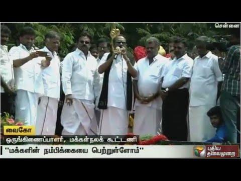 MDMK-general-secretary-Vaiko-addressing-the-gathering-at-Ambedkars-statue