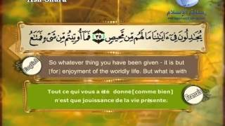 Quran translated (english francais)sorat 42 القرأن الكريم كاملا مترجم بثلاثة لغات سورة الشورى