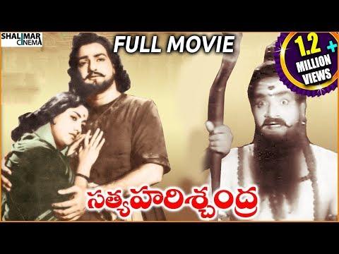 Satya Harishchandra { 1965 } Telugu Full Length  Movie || N. T. Rama Rao, S. Varalakshmi,