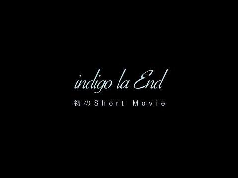 藍色四人 -short movie- ティザー映像
