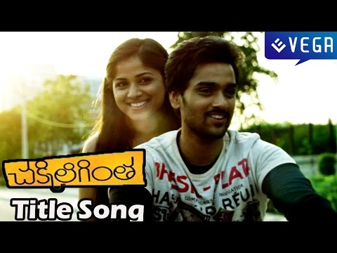 Chakkiligintha Movie - Title Promo Song -  Sumanth Ashwin ,Rehanna  - Latest Telugu Movie 2014