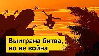 Храм в Екатеринбурге: тема закрыта?