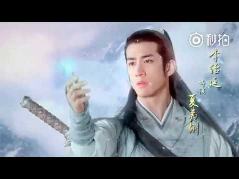 "[Engsub] Trailer ""Legend of Ancient Sword 2""  #电视剧古剑奇谭二"