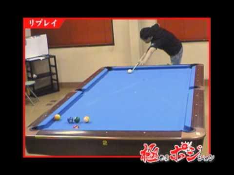 Kamui Tips Cue Ball Control #1