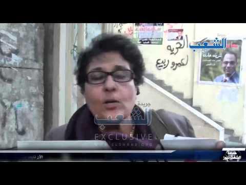"""مواطنة: """"السيسى باع حصة مصر في النيل باتفاقية العار"""""""