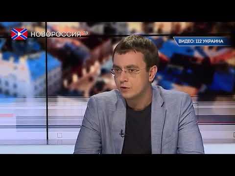 Лента Новостей 6 августа 2018 года - DomaVideo.Ru