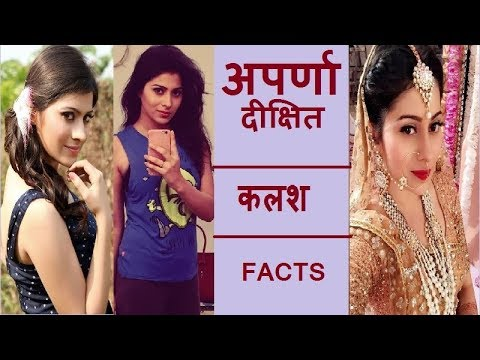 Kalash Actor ★★ APARNA DIXIT CUTE PICS ★★ MUST WATCH ✔✔