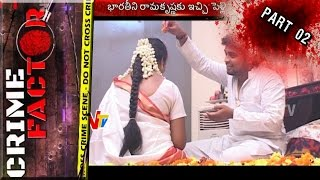 Video Wife Brutally Killed her Husband | Crime Factor | Part 02 | NTV MP3, 3GP, MP4, WEBM, AVI, FLV April 2018