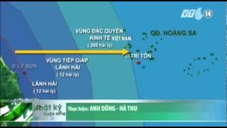 VTC14_Trung Quốc đang Xâm Phạm Vùng đặc Quyền Kinh Tế Của Việt Nam Như Thế Nào?