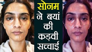 Video Sonam Kapoor reveals truth behind Celebrities Beauty | FilmiBeat MP3, 3GP, MP4, WEBM, AVI, FLV Mei 2018
