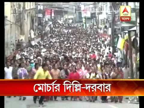 ntnl hill morcha in delhi pkg 0508 (видео)