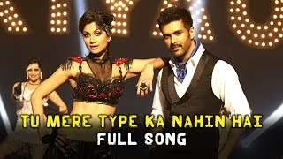 Tu Mere Type Ka Nahi Hai - Full Song - Dishkiyaoon