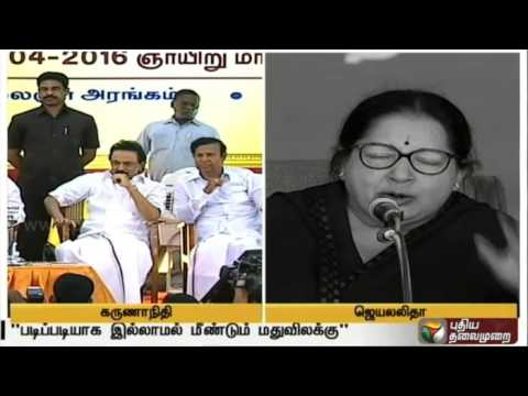 Karunanidhi-and-Jayalalithaa-attack-each-other-on-alcohol-ban-poll-promise