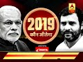 Kaun Jitega 2019: Future of Shatrughan Sinha in BJP darkens after Yashwant Sinha quits the - Video