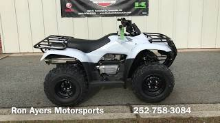 7. 2018 Honda Recon electric shift (ES) Vapor White