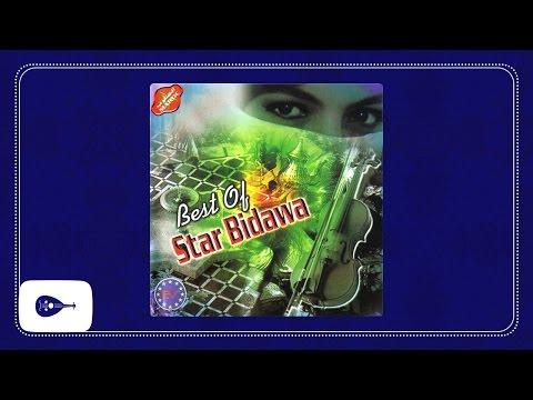 Star Bidawa - Ould el kahla