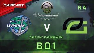 Leviathan vs OpTic Gaming, The International 2018, Закрытые квалификации | Северная Америка