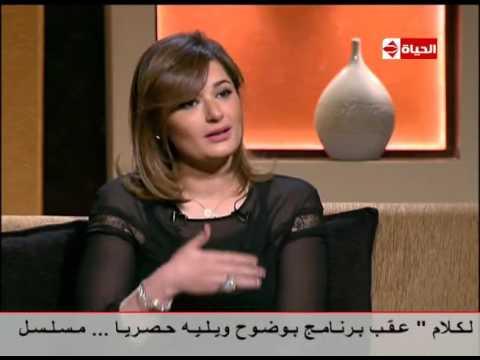 زوجة أحمد زاهر توضح تفاصيل زواجها وارتباطها العاطفي به