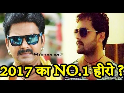 Video 2017 का NO.1 हीरो ? || Pawan Singh vs Khesari download in MP3, 3GP, MP4, WEBM, AVI, FLV January 2017