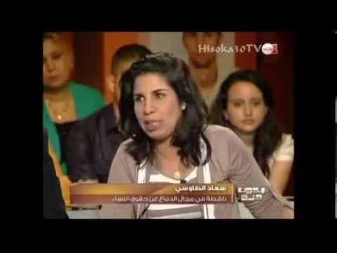 bidoun haraj -