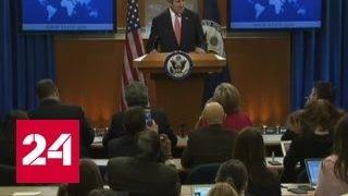 Керри заявил, что перезагрузка отношений РФ и США прошла успешно