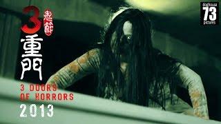 Video 3 Doors of Horrors 2013 [Horror Short Films] MP3, 3GP, MP4, WEBM, AVI, FLV Oktober 2018