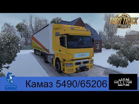 KAMAZ 5490/65206 v2.0