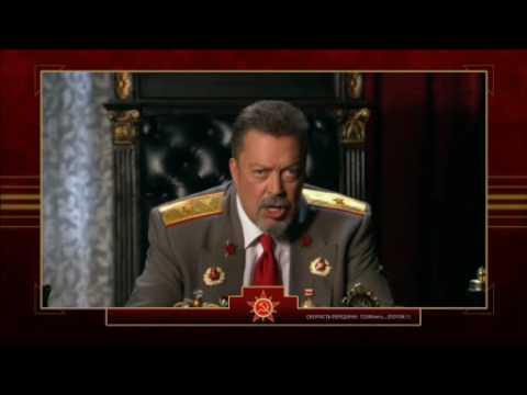 Red Alert 3 - Soviet Mission 5