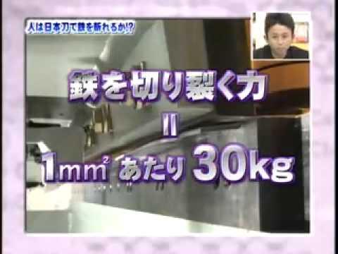日本武士刀就是有這樣的威力,蛋就這樣被切碎啦!!