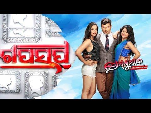 Exclusive: Gaap Saap with Anubhav, Tamanna, Sivani | Prem Kumar Starcast | Celeb Chat Show_Celebek. Heti legjobbak