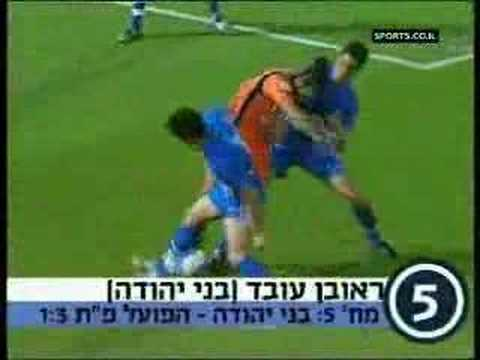 Israeli Football League's Top 10 Goals.