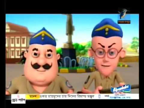 Motu Patlu Bangla Cartoon Habildar Motu Listy1 Com
