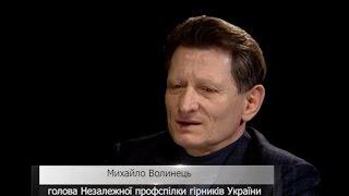 Чому в Україні продовжують гинути шахтарі? Хто став новим «смотрящим» на шахтах України? І чому новий проект Трудового кодексу України вже назвали «рабським»?