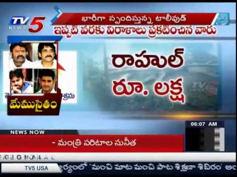 Donations from Telugu film fraternity continue | Hudhud Victims : TV5 News