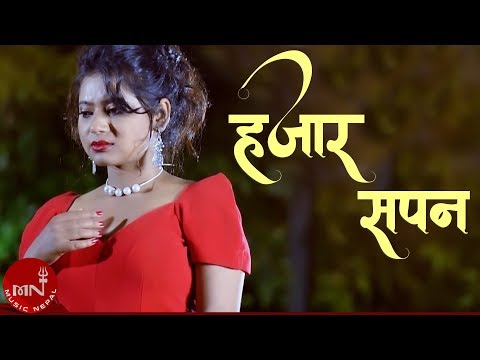 Video Hajar Sapana by Milan Amatya HD download in MP3, 3GP, MP4, WEBM, AVI, FLV January 2017