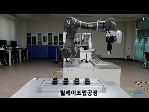 한국폴리텍대학 로봇캠퍼스 모바일로봇