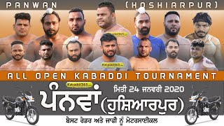 🔴[Live] Panwan (Hoshiarpur) All Open Kabaddi Tournament 24 Jan 2020